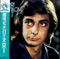 Barry Manilow - Could It Be Magic (Single Edit)